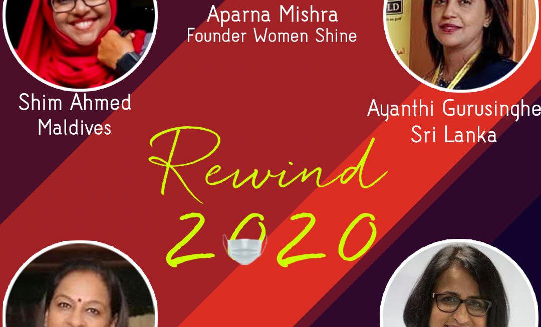REWIND 2020 !!